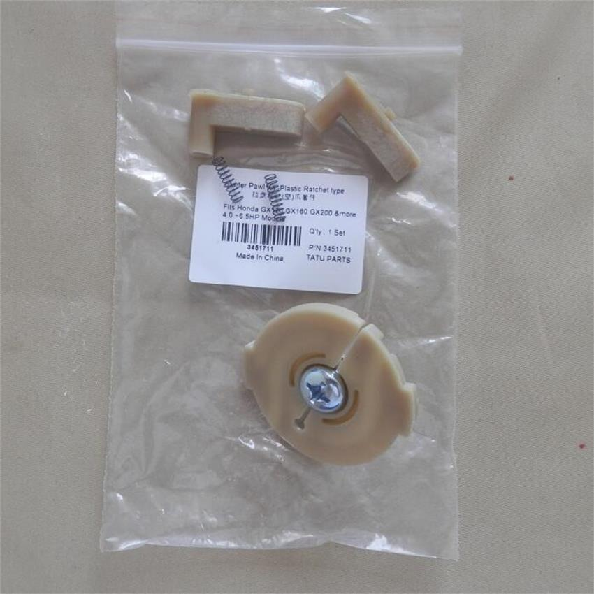 Car Engine Pull Recoil Starter for Most Briggs & Stratton Sprint