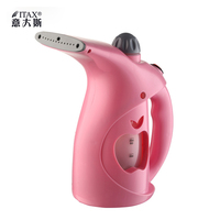 ITAS1223 Hand hold Mini household appliances steam electric iron steaming machine portable laundry garment steamers 4