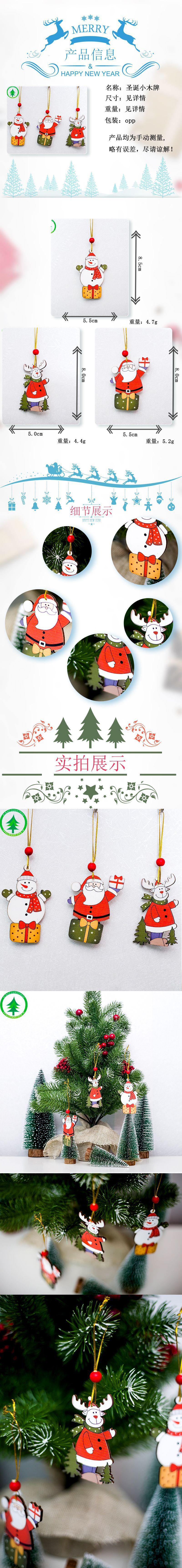 3PCS DIY Christmas Santa Claus Wooden Pendants Ornaments Kid Gift