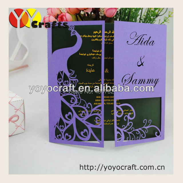 inc012 laser cut peacock wedding invitation cards individual