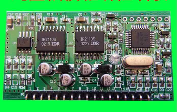 Detail Feedback Questions about Pure Sine Wave Inverter Driver board