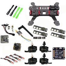 ZMR250 quadcopter frame kit naze32 Flight Control D2204 motor WST 12A ESC for cross racing drone FPV