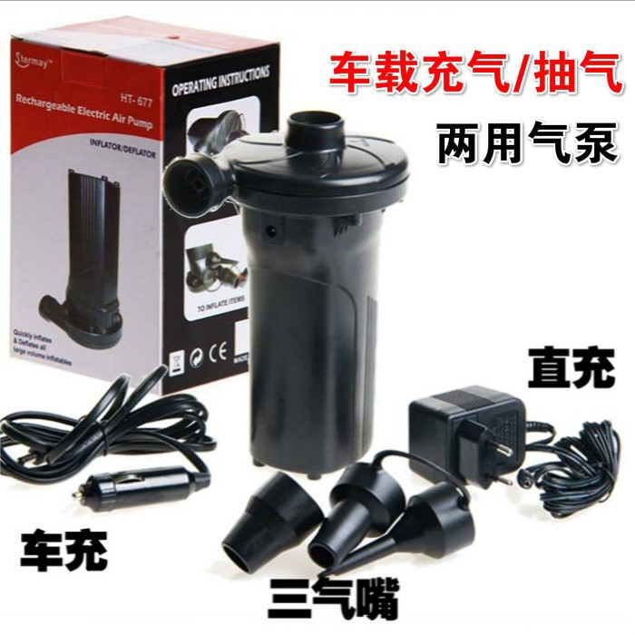 HT-677 dual pump storage battery charging and pumping pump, car for outdoor use b36
