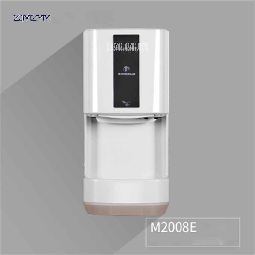 M2008E automatic dry hotel hand dryer jet induction hand dryer drying 1200W power automatic high speed hand dryer 110V/220V 2008