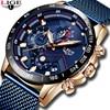 LIGE Men´s Casual Mesh Belt Fashion Top Brand Luxury Chronograph Waterproof Quartz Watches