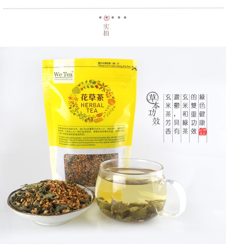 Органические Генмайча чай фото