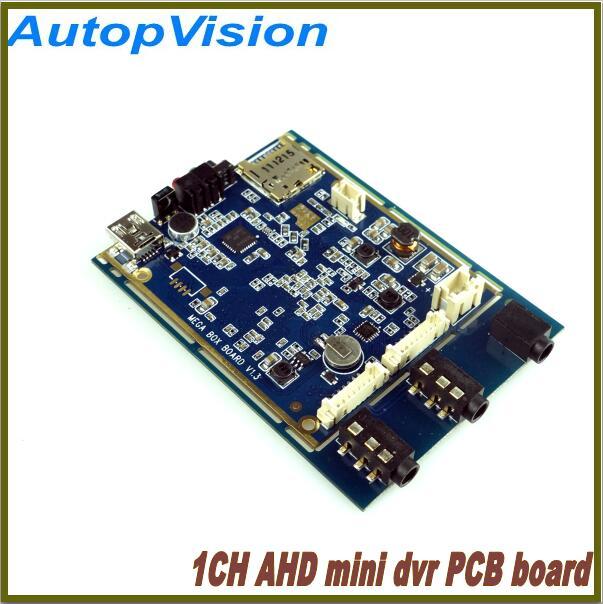 2017 nouveau 720 P en temps réel 1CH AHD Mini carte de circuit imprimé DVR 30fps support 128 GB carte sd enregistreur numérique de sécurité