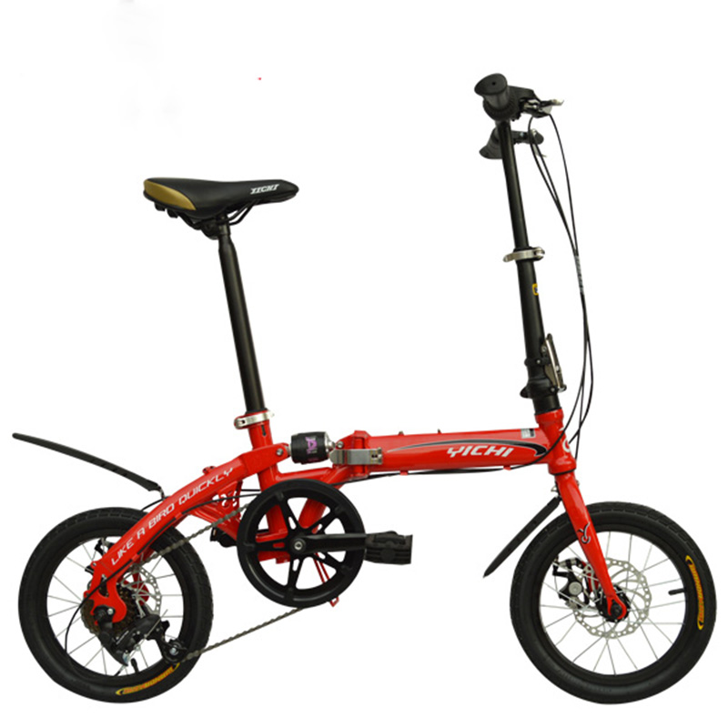 14-Inch Folding Bike Single-Speed And 6 Speed Bicycle Front And Rear Disc Brakes Damping For Adults And Children