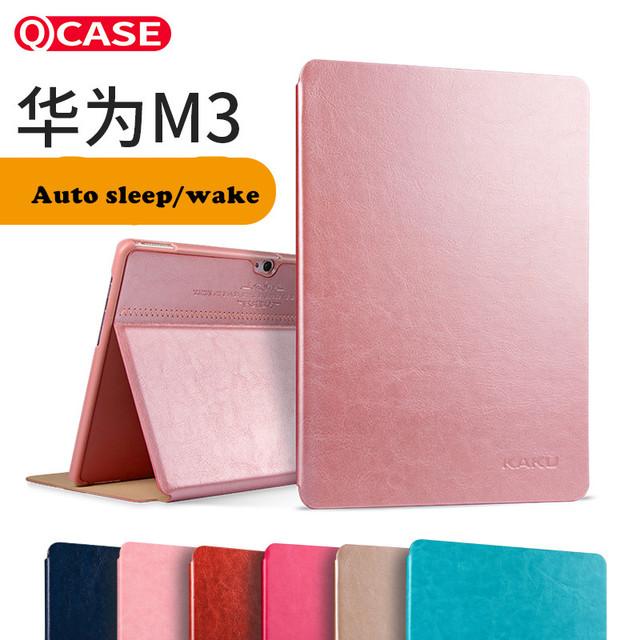 Alta calidad auto estela del sueño cubierta de cuero para huawei mediapad m3 btv-w09 btv-dl09 8.4 pulgadas tablet cubierta de la caja + regalo