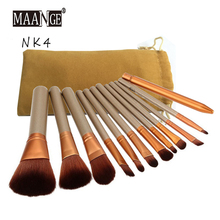12pcs Professional Naked 4 Women Makeup Brushes Tools Set NK 4 Make Up Brush Tools Kit For Eye Shadow Palette Cosmetic Brushes