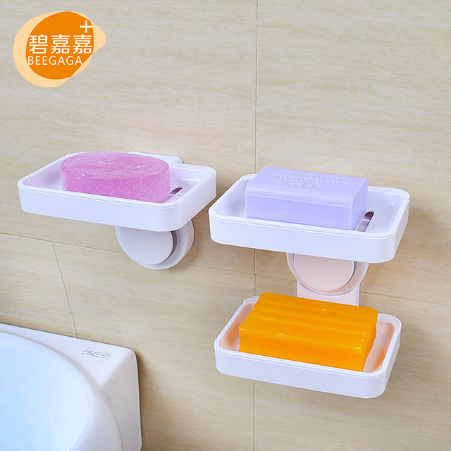 Online Shop BEEGAGA Silicone Suction Cup Double Layers Plastic Soap