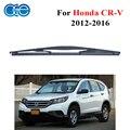Oge 14 ''rear rascador para honda cr-v crv 2012 2013 2014 2015 2016 Parabrisas Parabrisas De Goma De Silicona Auto Car accesorios