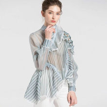 9d5cd48409c264 New European Summer Designer Women s Blouse Irregular Striped Top Ruffle  Full Sleeve Stand Collar Lace Patchwork Buckle High End