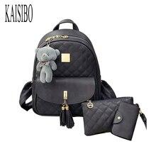 Kaisibo 3 шт. Медведь Рюкзак Для женщин сумка Школьные сумки для Обувь для девочек Для женщин путешествия искусственная кожа Рюкзаки Новинка 2017 года кисточкой Сумки на плечо