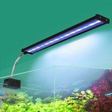 Светодиодный светильник для аквариума, гибкая головка из алюминиевого сплава 3 Вт 7 Вт 12 Вт 14 Вт 16 Вт 18 Вт 220~ 240 В, ультратонкая лампа для аквариума