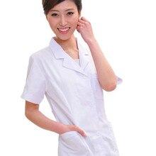 Медицинская униформа, больничная медицинская одежда с коротким рукавом для мужчин/женщин, медицинская блузка белого цвета