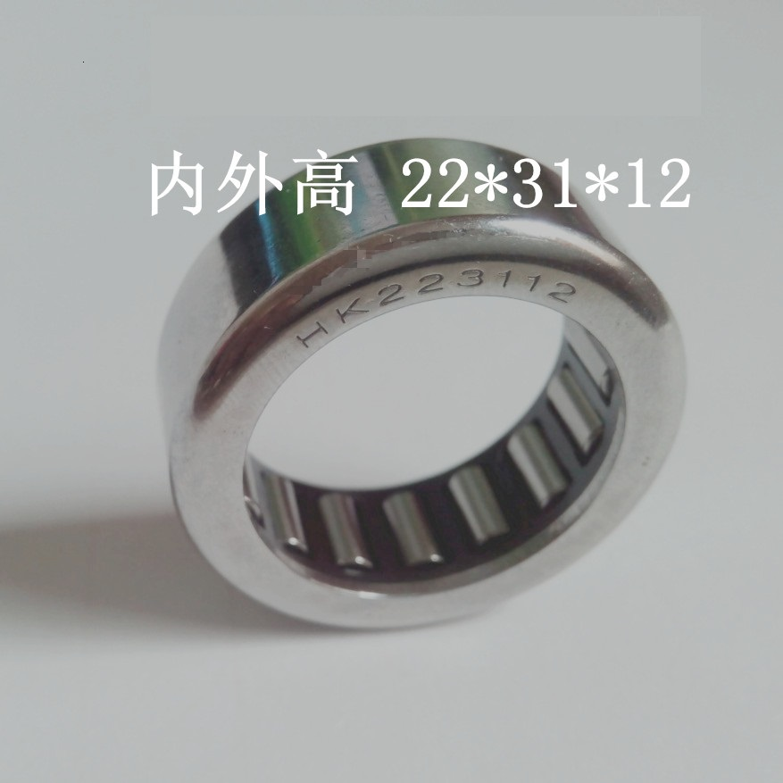 HK223112 Drawn cup Needle roller bearings the size of 22*31*12mm axk hk222918 rs hk222918rs drawn cup caged needle roller bearings open end wtih seal the size of 22 29 18mm cn250 cf moto