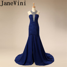 JaneVini Chiffon Royal Blue Sequins Crystal Plus Size Bridesmaid Dresses for  Summer Weddings A-Line Sweep Train Vestidos De Gasa d3a6857a7b55