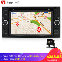 Junsun 7 Inch 2 Din Android 2G RAM 32GB ROM For Ford Focus 2005 2006 2007