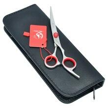 6.0 Meisha Professional Pet Grooming Scissors Set JP440C Cutting & Thinning Curved Dog Shears Sharp edge,HB0006