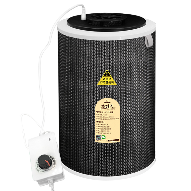 Diy upgraded version of air purifier H12 for replacement xiaomi air purifier xiaomi mi air purifier pro/2s/2/1 Activated carbonDiy upgraded version of air purifier H12 for replacement xiaomi air purifier xiaomi mi air purifier pro/2s/2/1 Activated carbon