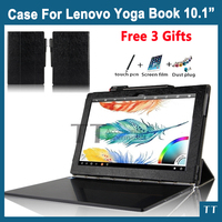 High Quality Case For Lenovo YOGA BOOK 10 1 Inch YOGA BOOK Stand Case Folding Smart