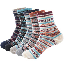 Ocean Bluevin Men Socks New Autumn Winter Thicker Warm Sweet Colorful Multi Geometry Pattern Rabbit Wool