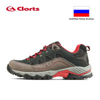 RU Local Delivery Clorts Suede Men   Hiking     Shoes   Waterproof Trekking   Shoes   Breathable Rubber Wear-resistant Tourist   Shoes   HKL-815