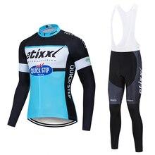 Быстрый шаг команды Велоспорт Джерси комплект с длинным рукавом весна/осень Майо Ropa Ciclismo MTB велосипед Джерси одежда 9D