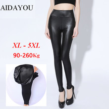 AIDAYOU PU leggings for women plus size 5XL butt lift Black Autumn Girls Spandex big Size Clothing Women seamless ouc088