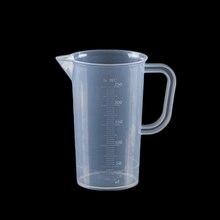 Прозрачный Пластик измерения твердого английского фарфора носика поверхности Кухня лаборатория мерный стакан весы Пособия по кулинарии инструмент 20 Вт, 30 Вт, 50/300/500/1000 мл