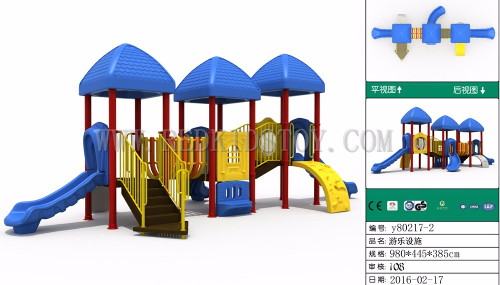 Alert Exported To Peru Outdoor Playground Ce Approved Plaza De Juegos Y80217