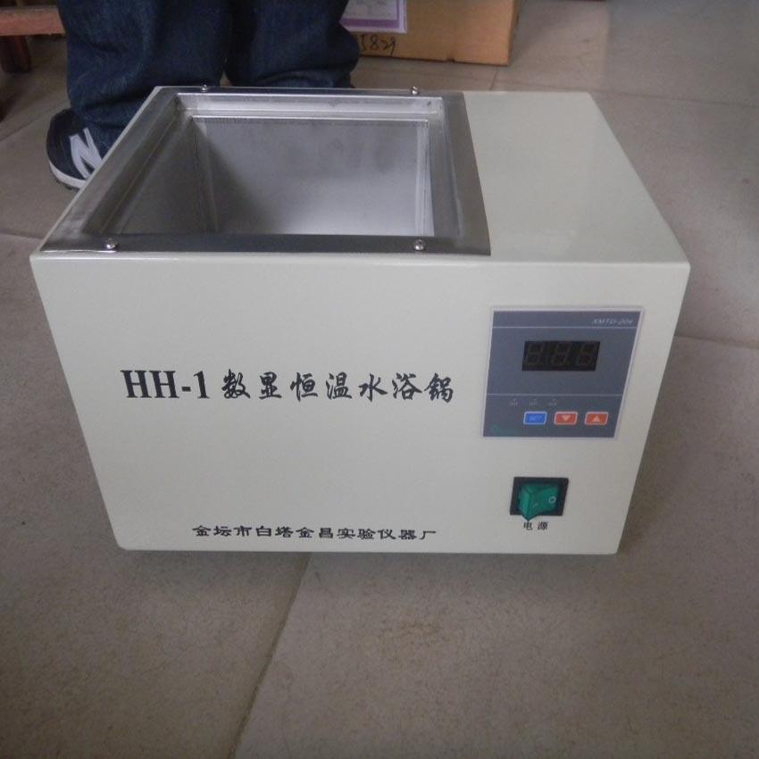 1 piece HH-1 Single Hole Digital Lab Electric Heated Thermostatic Water Bath single hole digital lab electric heated thermostatic water bath boiler hh 1