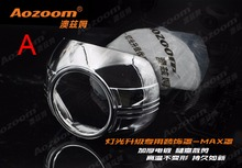 2018 Aozoom High Quality 3.0 Inch Shroud Mask For Projector Lens