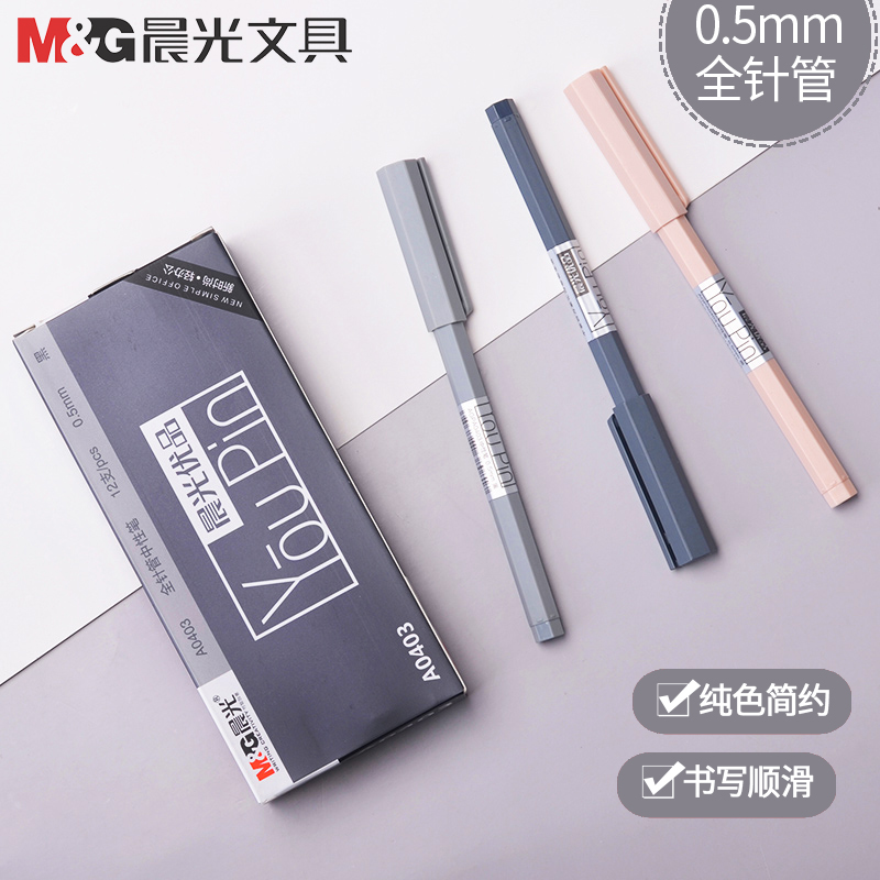 M&G Excellent Neutral Gel Ink Roller Ball Pen 0.5 Mm Full Needle Pen Office Students with Solid Black Pen 0 38mm gel ink pen m