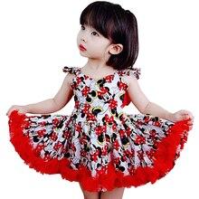tutu bow lacing dress