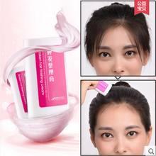 Практичный для женщин Небольшие сломанные волосы отделка Крем Портативный Освежающий не жирный укладки Fix восковой карандаш TSLM2
