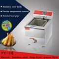 Одноцилиндровый FY-13L fritadeira электрические фритюрницы 220 В/3 25 кВт пищевая сковорода для жарки точный контроль температуры