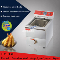 single cylinder FY-13L fritadeira electric deep fryers 220V/3.25KW food fryer pan Precise temperature control