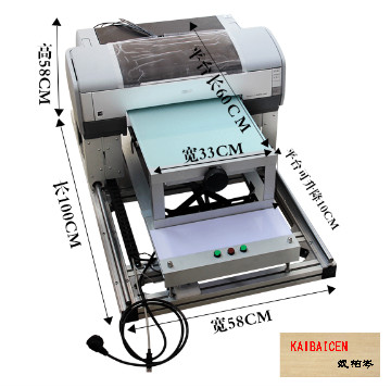 Drucker Kaibaicen A3 Format Uv Inkjet Drucker 6 Farben Mit 3d Prägen Effekt Für Kunststoff/metall/holz/tpu /acylic 100% Original