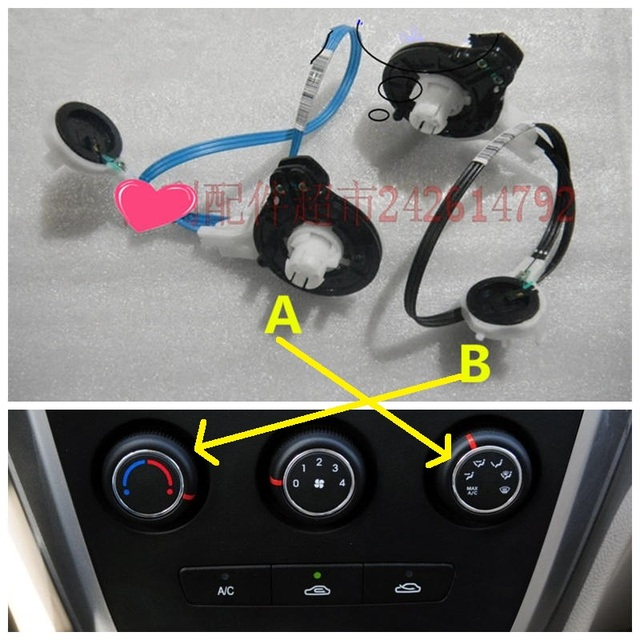 for geely emgrand x7,emgrarandx7,ex7,suv,car manual conditioning cool warm  wind cable,wind direction mode