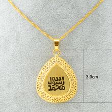 Heart allah musulman arabic jewelry gold color Islamic necklace women pendant muslim gifts middle eastern