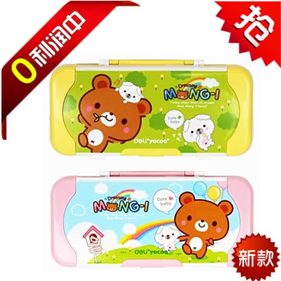 Stationery box lackadaisical 95585 cartoon multifunctional stationery box pencil box five pieces set chiban