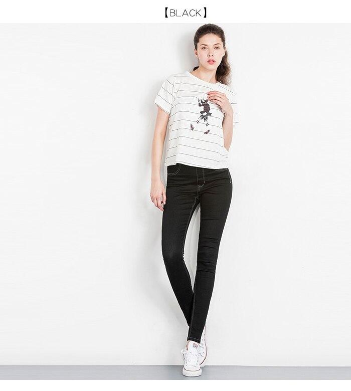 LEIJIJEANS Fashion Autumn Leggings Blue S 6XL Woman Mid Waist Plus Size women High Elastic Full Length Pants Skinny pencil Jeans 12