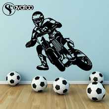 Motorcycle Motor Race Motocross Bike Sport Vinyl Wall Decal Sticker Kids Boys Room Decor 58x65cm