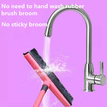 Long Push Rubber Broom Cleaner