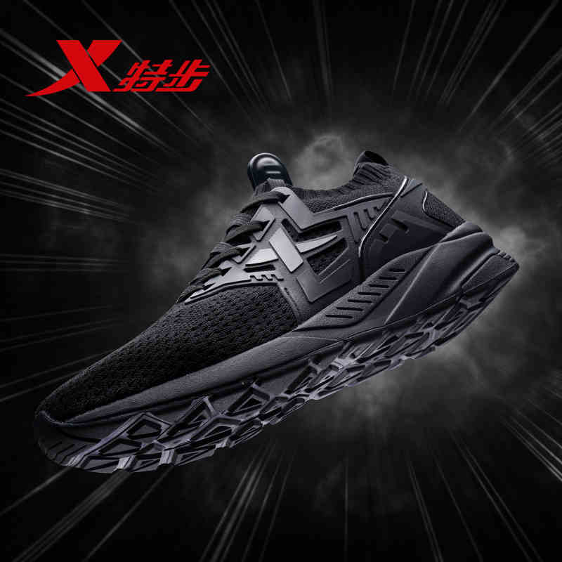 Xtep men's shoes spring and summer breathable black men's sports shoes new casual walking shoes breathable shoes 982119329531