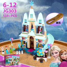 New 519pcs JG303 Arendelle Castle Princess Anna Elsa girls Friends Minifigures Building Blocks set Compatible With lepin SY371