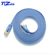 RJ45 Cable Cat7 Ethernet de Cable para computadora portátil Router Digital Set-Top Box interruptor módem ADSL Smart TV lan cable de la computadora cables(China)