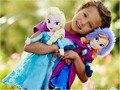 2 шт./лот эльза анна принцесса белоснежка королева тедди куклы и игрушки против Brinquedos свен подарки, Дети embroma эльза анна